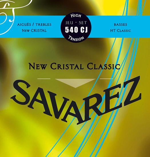 サバレス・ニュークリスタルクラシック (ハイ)青/540CJ