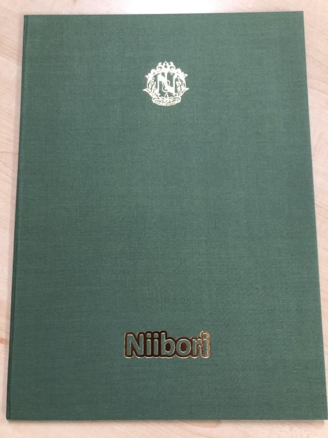 譜面カバー緑/ニイボリ