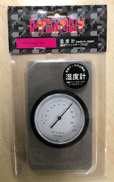 湿度計/ピックボーイ