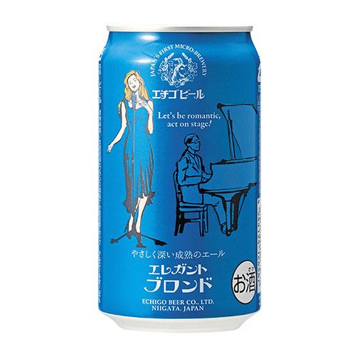 [エチゴビール]エレガントブロンド缶:350ml×24本セット