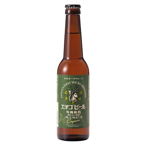 [エチゴビール]有機栽培プレミアムビール瓶:330ml×12本セット