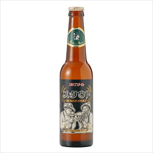[エチゴビール]無濾過スタウト瓶:330ml×6本セット