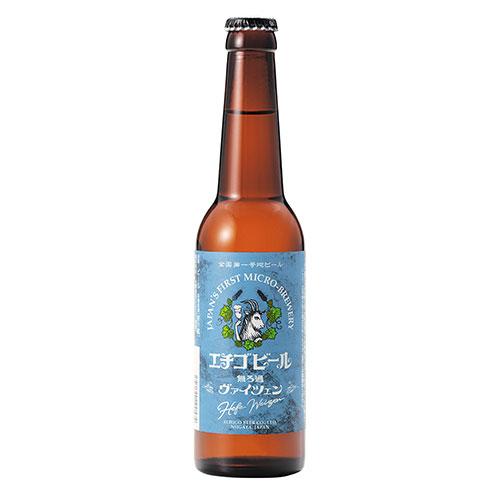 [エチゴビール]無濾過ヴァイツェン瓶:330ml×6本セット