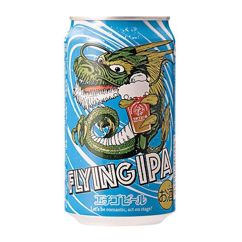 [エチゴビール]FLYING IPA缶:350ml×24本セット