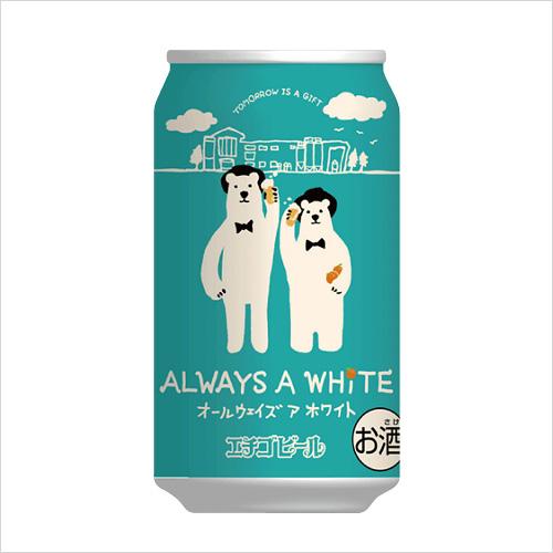 [エチゴビール]ALWAYS A WHITE缶:350ml×24本セット