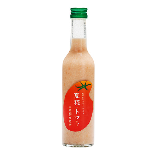 【古町糀製造所】リコピンたっぷりトマト×糀「夏糀・トマト」(300ml)