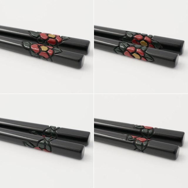 藤井漆工 夫婦箸 椿 黒