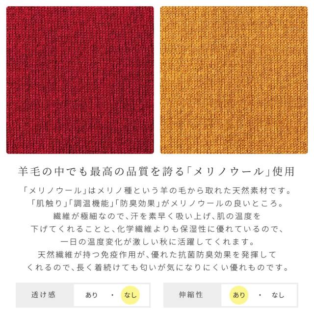 mino 秋 nico 洗えるmino メリノウール(全5色)[193-07-05]