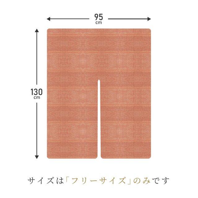 [mino]春 tate-S リネンウール(全5色)