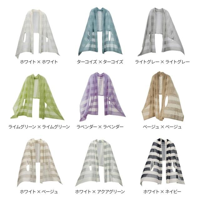 [mino]2018夏 nico linen border