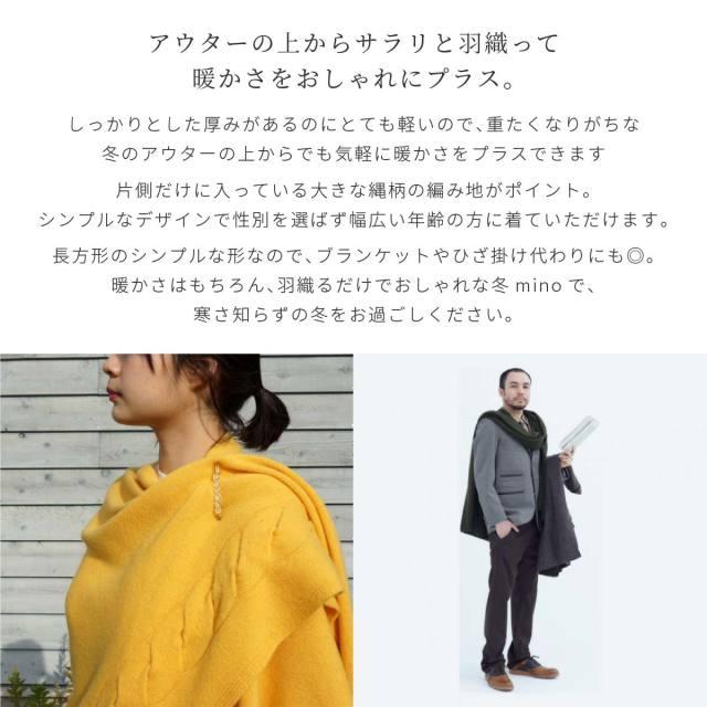 [mino]2018冬 tate-L シェットランドウール&カシミヤ(全3色)