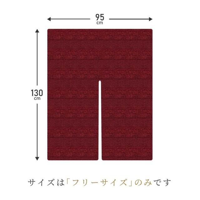 mino 冬 tate-S 洗えるmino wool border(全5色)
