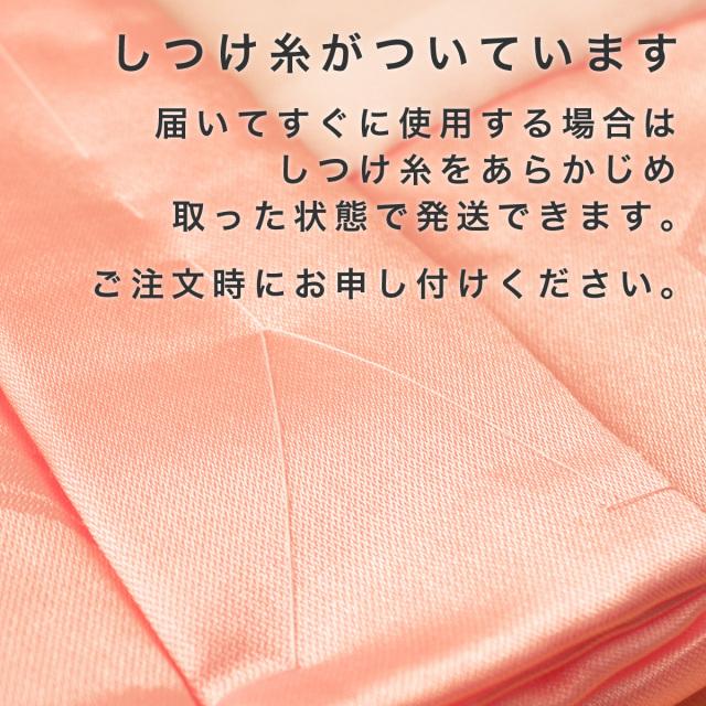 【還暦(60歳)お祝いのプレゼントに】お母さん向けピンクちゃんちゃんこはしつけ糸がついています
