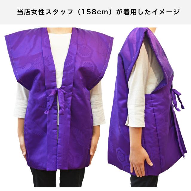 【古希祝い(70歳)・喜寿祝い(77歳)・卒寿祝い(90歳)のプレゼントに】紫色ちゃんちゃんこの着用イメージ