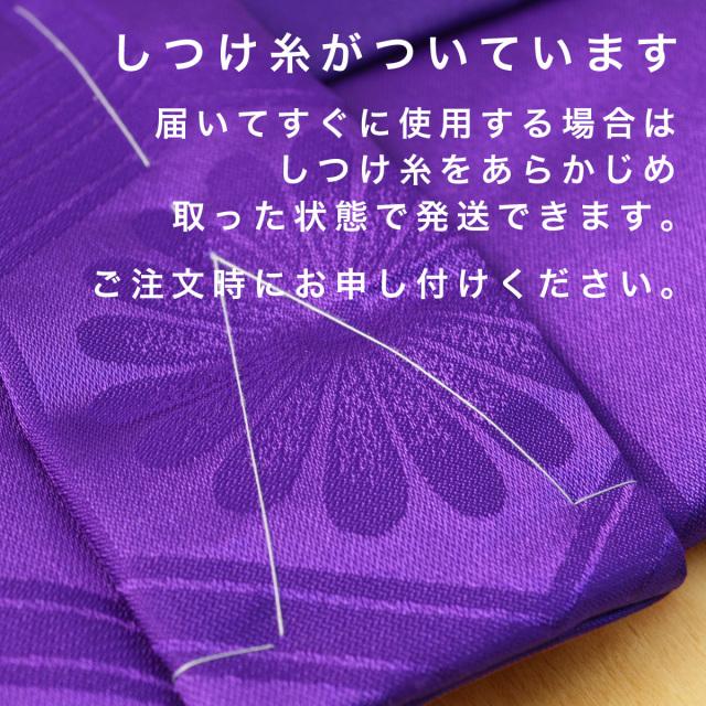 【古希祝い(70歳)・喜寿祝い(77歳)・卒寿祝い(90歳)のプレゼントに】紫色ちゃんちゃんこはしつけ糸がついています