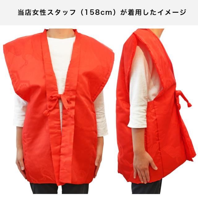 【還暦(60歳)お祝いのプレゼントに】赤色ちゃんちゃんこ着用イメージ