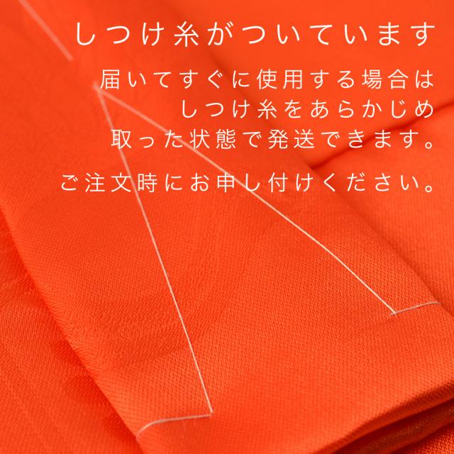 【還暦(60歳)お祝いのプレゼントに】赤色ちゃんちゃんこにはしつけ糸がついています