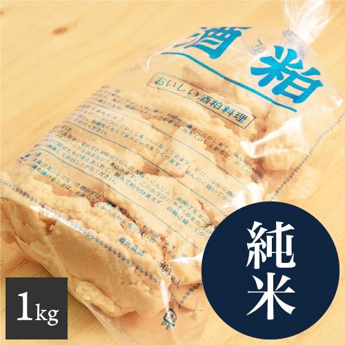 日本酒応援団(竹下本店/島根県)の純米の酒粕1kg