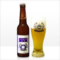 [スワンレイクビール]ゴールデンエール瓶:330ml×20本セット