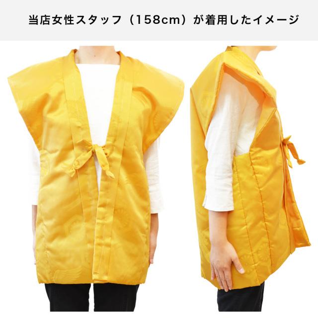 【傘寿(80歳)・米寿(88歳)のお祝いに】黄色ちゃんちゃんこの着用イメージ