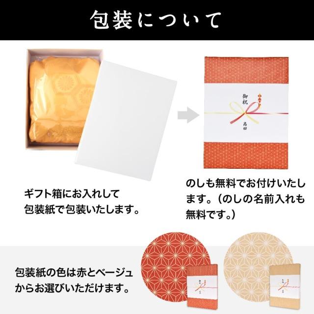 【傘寿(80歳)・米寿(88歳)のお祝いに】黄色ちゃんちゃんこは熨斗・包装無料