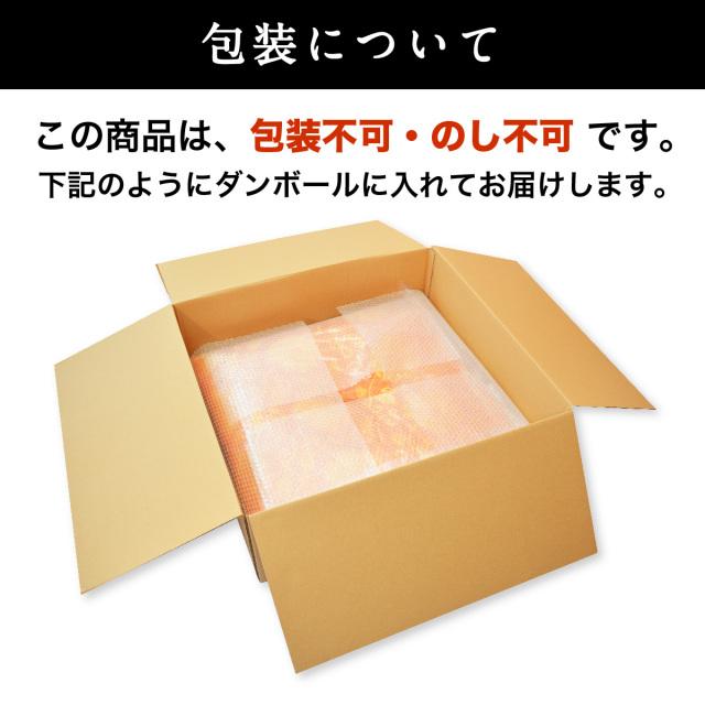 【傘寿(80歳)・米寿(88歳)のお祝いに】黄色座布団の梱包方法