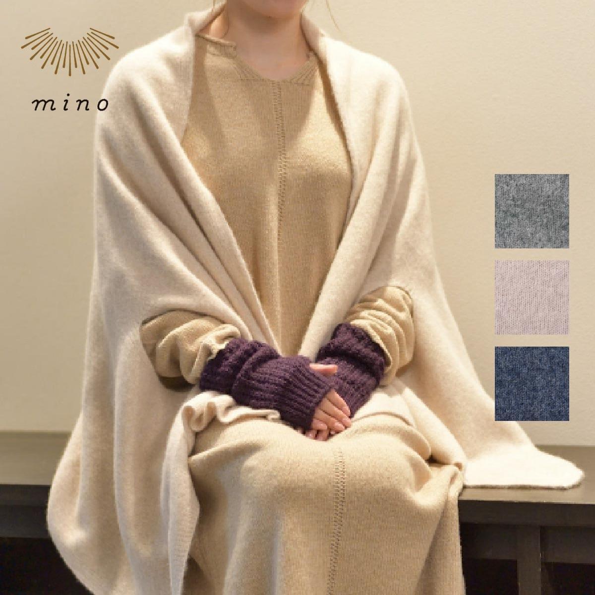 [mino]冬 nico ふわふわラクーン(全3色)[204-11-05]