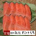 佐渡産ふっくら銀鮭
