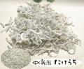 きー346 上乾ちりめん(約60g)| 原料 国産