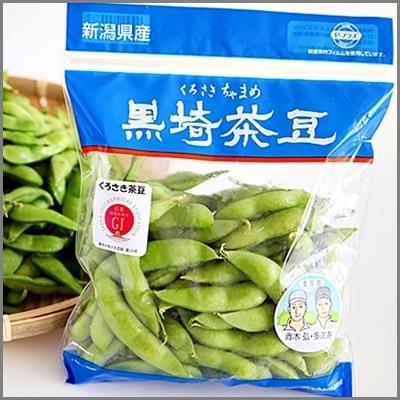 黒埼茶豆1.5kg(250g6個入り)鮮度抜群・朝採り新潟ブランド枝豆 青木農場