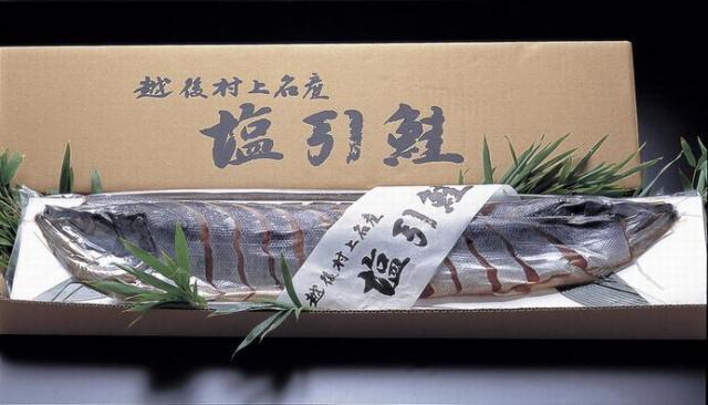 村上産塩引き鮭 大1尾(切身姿)