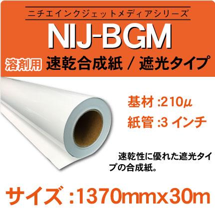 NIJ-BGM-1370x30m.jpg