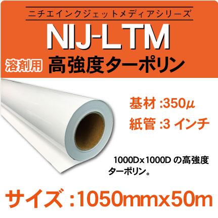 NIJ-LTM-1050x50m.jpg