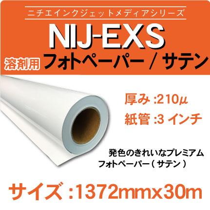 exs-1372x30m