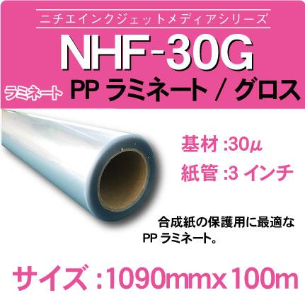 30G-1090x100m