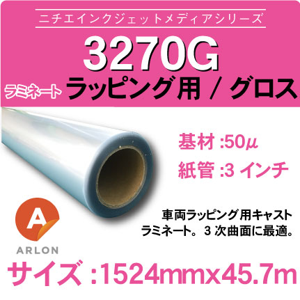 3270G1524x457m.jpg
