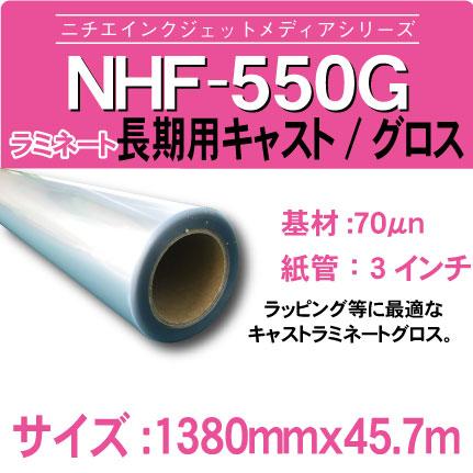 550G1380x457