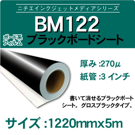 BM122-5