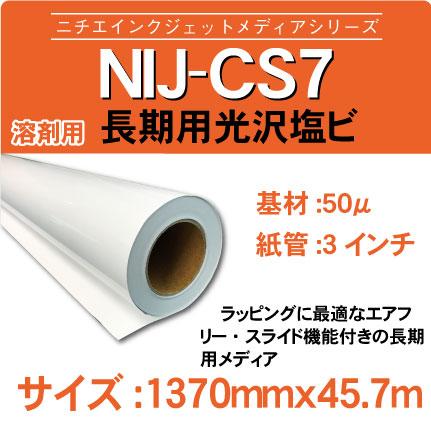 CS7_1370x457m.jpg