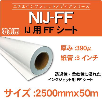 FF-2500x50m