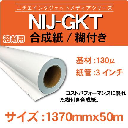 GKT-1370x50m