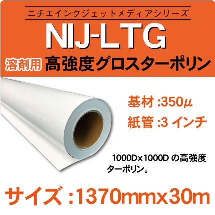 NIJ-LTG-1370x30m.jpg