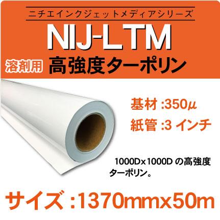 NIJ-LTM-1370x50m.jpg