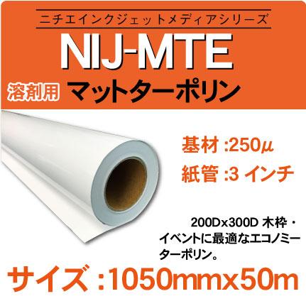 NIJ-MTE-1050x50m.jpg