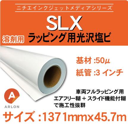 SLX1371x457m.jpg