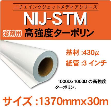 NIJ-STM-1370x30m.jpg