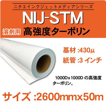 NIJ-STM-2600x50m.jpg