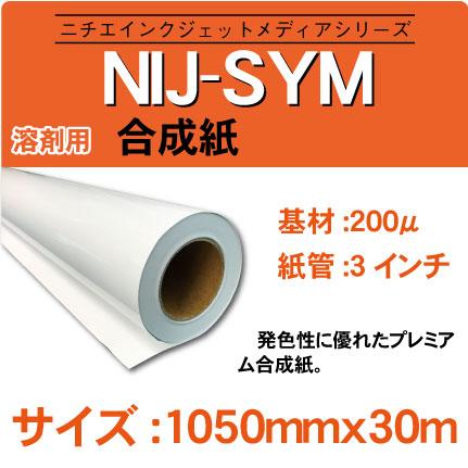 NIJ-SYM-1050x30m.jpg