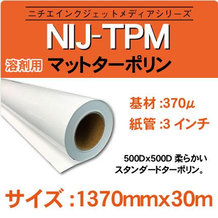 NIJ-TPM-1370x30m.jpg