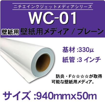 WC-01.jpg
